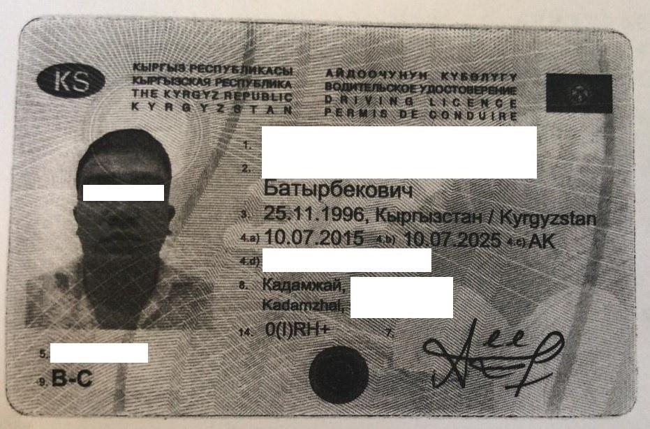 киргизия кредита москва